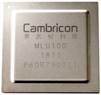 cambricon mlu100 front.png