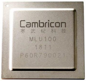 File:cambricon mlu100 front.png
