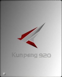 kunpeng 920 (front).png