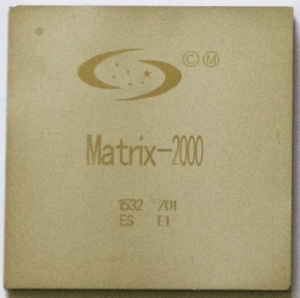 File:matrix-2000 (front).png